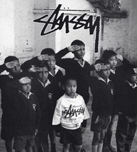 An IDEA Book About T-Shirts By Stüssy archive adverts